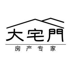 福建建阳大宅门房产代理有限公司