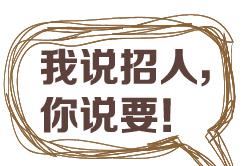 福建福州永泰县卫健系统事业单位招聘96人公告