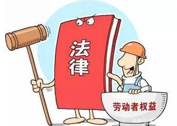 劳动仲裁公司支付二倍工资的10种特殊情形